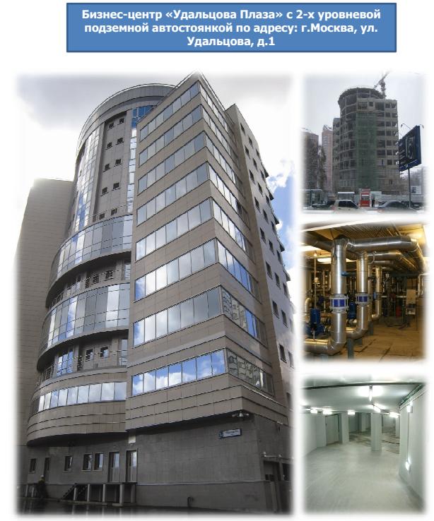 Правила подсчета площади зданияпомещений и строительного